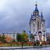 Где взять кредит в Хабаровске