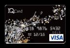 Онлайн заявка на кредитную карту IQ Card