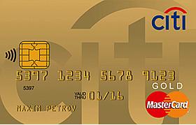 Деньги на вашу кредитную карту