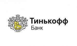 кредит в Банке Тинькофф