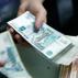 В России в 2015 году зарплаты снизились на 9%