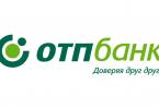 ОТП банк кредит наличными: доступно и выгодно
