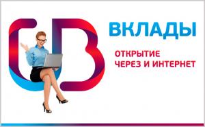 вклад в УБРиР