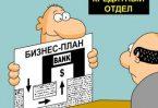 Онлайн заявки на кредиты малому и среднему бизнесу